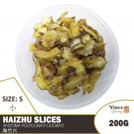 image of Haizhu Slices (Rhizoma Polygonati Odorati) [S]   特级海竹片 (小) 100/200G