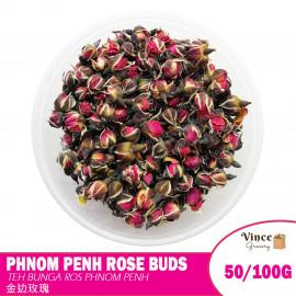 image of Phnom Penh Rose Flower Tea | Teh Bunga Ros Phnom Penh | 金边玫瑰茶 50/100G