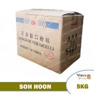 image of Longkou Soh Hoon Vermicelli 龙口冬粉丝 5KG