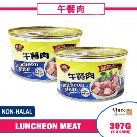image of CAIYAN Pork Luncheon Meat 彩艳牌午餐肉 397G x 2 CANS