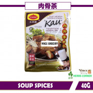 image of CLAYPOT Traditional Herbal Broth with Ginseng 瓦煲标肉骨茶香料 40G