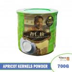 BKC Pre-mix Apricot Kernels Powder 马广济杏仁粉 700G