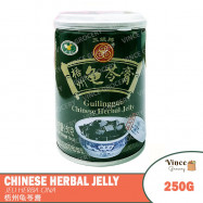 image of THREE COINS Guilinggao Chinese Herbal Jelly | 三钱牌梧州龟苓膏 250G