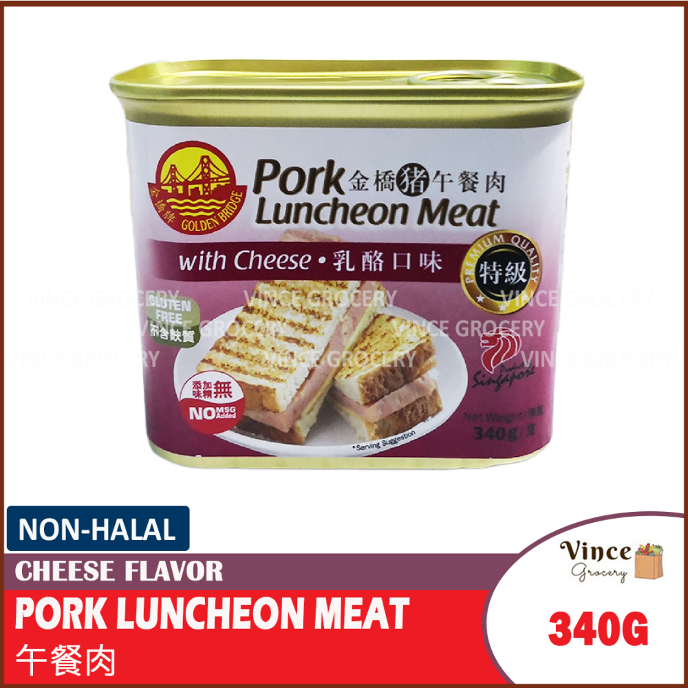 GOLDEN BRIDGE Pork Luncheon Meat with Cheese | 金桥牌猪午餐肉 乳酪口味 340G