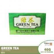 image of [PROMO] SEA DYKE BRAND Green Tea 海堤牌绿茶 40G (20 Bags)