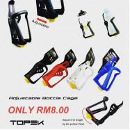 image of TOPEK Adjustable Bottle Cage