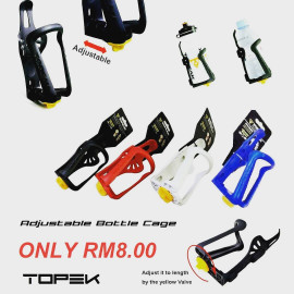 image of TOPEK Adjustable Bottle Cage