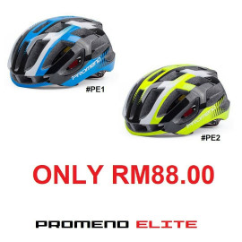 image of PROMEND ELITE HELMETS