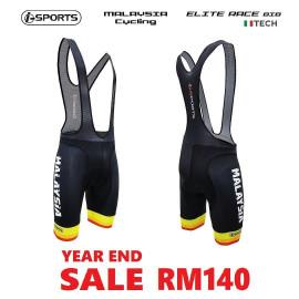 image of Malaysia Cycling Elite Race Bib Shorts