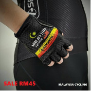 image of MALAYSIA CYCLING PRO-FIT GLOVE
