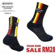 image of Malaysia Cycling Aero Speed Compression Socks