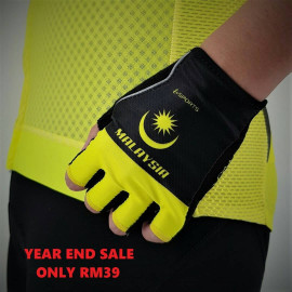 image of Malaysia National Team Glove