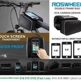 image of ROSWHEEL DOUBLE FRAME BAG