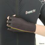 Velocissimo™UCI Rainbow World Champion Gloves