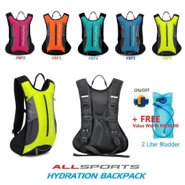 image of ALLSPORTS HYDRATION BACKPACK + FREE 2L WATER BLADDER