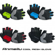 image of Anmeilu Cool Mesh Glove