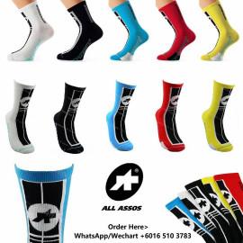 image of Assos High Stretch Socks