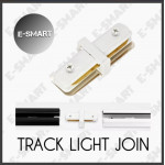 1 METER TRACK LIGHT TRAIL TRACK JOIN L/I JOIN WHITE/BK (FULL COPPER)