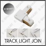 1 METER TRACK LIGHT TRAIL TRACK JOIN L/I JOIN WHITE/BK (FULL COPPER)