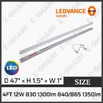 OSRAM LED T5 3.8W/7W/10W/12W 1FT,2FT,3FT,4FT 3000K/4000K/6500K