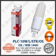 image of OSRAM PL-C LED STICK 10W DAYLIGHT COOLWHITE WARMWHITE (G24) MENTOL LED PLC