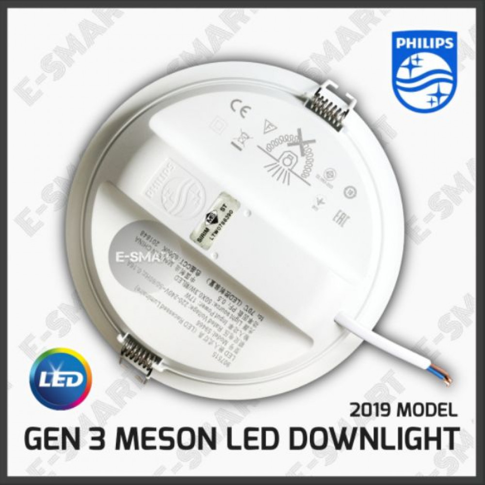 "PHILIPS MESON 59466 17W LED DOWNLIGHT 6"" 4000K *LATEST MODEL LAMPU DOWNLIGHT LED"