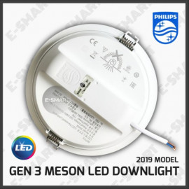 "image of PHILIPS MESON 59466 17W LED DOWNLIGHT 6"" 4000K *LATEST MODEL LAMPU DOWNLIGHT LED"
