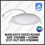 image of PHILIPS ESSENTIAL 6 INCH 14W MARCASITE 59523 ROUND LED DOWNLIGHT 6''