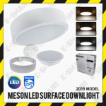 Meson 59472 Philips 17w 7'' LED Surface Downlight *New Arrival *Lampu LED
