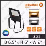 OSRAM LED FLOODLIGHT 20W / 3000K / 6500K WARMWHITE DAYLIGHT SPOTLIGHT OSRAM