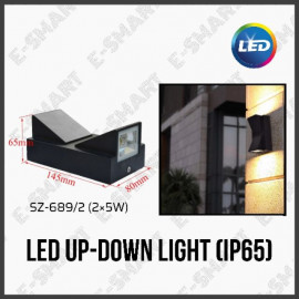 image of E-SMART 10W OUTDOOR WEATHERPROOF LED WALL LAMP UP-DOWN LIGHT LAMPU DINDING LED