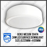 Meson 59474 Philips 24w 9'' LED Surface Downlight *New Arrival *Lampu LED