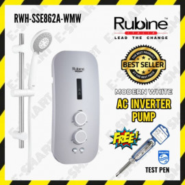 image of Rubine RWH-SSE862A Water Heater with Pump (Inverter Pump) Pemanas Air