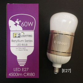 image of FFL HIGH LUMEN BULB 60W 4500LM 6500K (E27) *SUPER BRIGHT