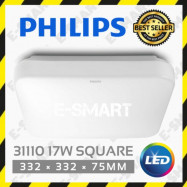 image of PHILIPS 31110 LED CEILING LIGHT 17W WHITE SQUARE