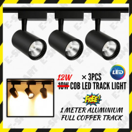 image of E-SMART SET OF 4 - 1 METER TRACK RAIL WITH 3x 12W COB TRACK LIGHT SPORT LIGHT