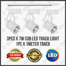 image of E-SMART SET OF 4 - 1METER TRACK RAIL WITH 3x 7W COB TRACK LIGHT 3000K WARMWHITE