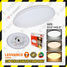 image of NEW* OSRAM 23W LED SURFACE CEILING LIGHT 4000K/6500K SUPER BRIGHT