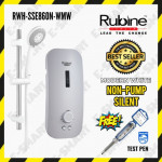 Rubine RWH-SSE860N Water Heater (Non-Pump) Pemanas Air
