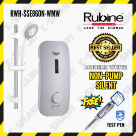 image of Rubine RWH-SSE860N Water Heater (Non-Pump) Pemanas Air