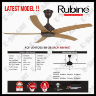 """image of RUBINE 53"""" VENTO SERIES 4 SPEED CEILING FAN (RCF-VENTO53-5B) ABS BLADE ANTI RUST"""