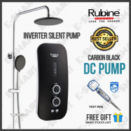 image of RUBINE RAIN SHOWER WATER HEATER DC INVERTER BOOSTER PUMP RWH-SSE851D