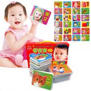 image of Child Education 24 Books 宝宝撕不烂早教书全套24本