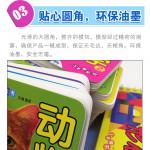 Kids Education 24 Books (1-6 Age) Without Box Free Story Books