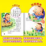Kid's Idioms Story Book (20 Books) 超值!宝宝成语故事书全套20本