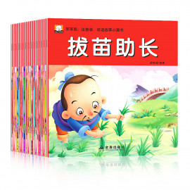 image of Kid's Idioms Story Book (20 Books) 超值!宝宝成语故事书全套20本