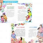 Kids Version Thousand Whys 8 Books