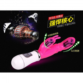 image of G Spot Vibrator Waterproof Clitoris Stimulator