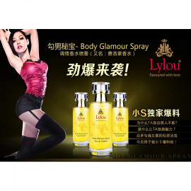 image of German lylou pheromone perfume 德国Lylou金粉情趣香