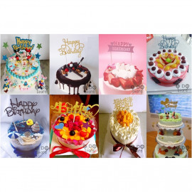 image of 【READY STOCK】DIY Happy Birthday Cake Topper / Cake's Stand
